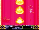 【実況】がんばれゴエモン3をいい大人達が本気で遊んでみた。part11