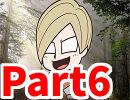 第43位:【副音声】宇宙人HoI~取材編~part6【生声解説】 thumbnail