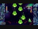 【バスター縛り】ロックマン8 ボスラッシュ【ノーダメ】