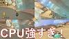 【マリオカート8 デラックス】声優とぼすでゲーム実況するの...