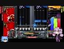 【beatmaniaIIDX】ゆっくり・ゆかりのDP十段奮闘記 Part7