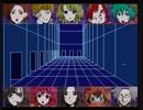【実況】侍系女子が命を懸けた多数決に挑む 「キミガシネ」其の弐
