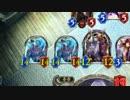 第99位:迫真ウィッチ部 極太****の裏技.mukimuki thumbnail