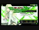 【EX5-大攻防】PLUS:Gが娘のBBXZ-Plus ゲルベルク大攻防編