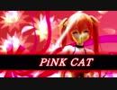 【MMD艦これ】 PiNK CAT