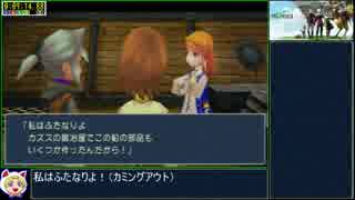 PSP版FF3RTA 5時間51分52秒 1/6