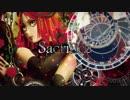 Sacrifice 【波音リツ オリジナル】