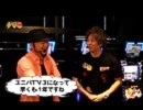 ユニバTV3 #25 前半