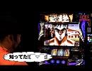 ユニバTV3 #25 後半