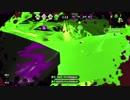 【Splatoon2】ローラーカンスト勢によるガチマッチpart7