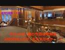 【高級ホテル】ベイ・シェラトンに行ってみた!