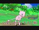 ポケットモンスター サン ミュウとKUZIRAの大冒険 10
