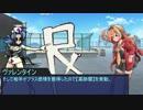 【シノビガミリプレイ】見切り発車シノビガミ part1