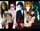 2008.5.4 無敵バンド-X
