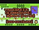 第31位:シンオウ地方の道路を金銀クリスタル風に作っていく【Part5 -R205〜R208-】 thumbnail