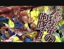 意気投合のwlw part29【猿 EX00】