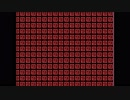 【初見プレイ】UNDERTALE~全て消し去るRPG~【実況プレイ動画】Part.47