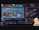 第4次スーパーロボット大戦RTA_6:58:46_Pa
