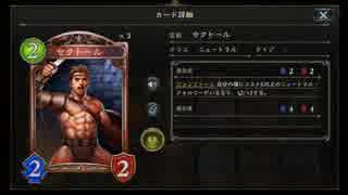【シャドバ】セクト―ルまみれ
