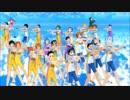 【ペダルMMD】とにかくみんなでゆめゆめ踊って貰った【劇場版公開記念】