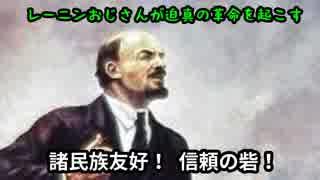 みんなで聴こうソビエト連邦国歌【解説付き】