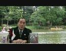 第87位:【会員動画 水間条項国益最前線】第54回 第2部《政治の激変を読もうとしないマスメディアと評論家が日本を破壊する》