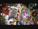 第91位:小 ネ タ バ ー ス thumbnail
