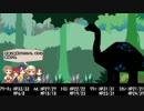 第63位:【卓M@s】灰かぶりのオラトリオSession3-7【SW2.0】 thumbnail