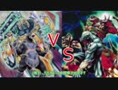 【遊戯王ADS】最強バニラデッキトーナメント2回戦目剣闘獣VsGGGG