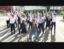 【仮面ライアー217×ZENT】DEEP BLUE TOWNへおいでよ【みんなで踊ってみた】(by 仮面ライアー217)