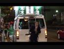 衆院選比例北関東希望の党公認山下崇候補、東京7区荒木あきひろ候補応援演説
