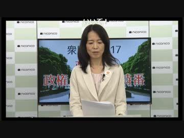 衆院選2017】政党別 政権公約発...