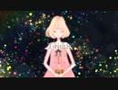 【初音ミク】Twinkle.【オリジナル曲】