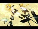 【初音ミク・鏡音リン&レン】 instrumental music 【すんzりヴぇralbum_A】 thumbnail