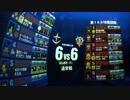 10/11_④【ドンデモ佐官】秋闘_フルランダム【アルカリスト】