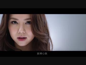 G E M 鄧紫棋 光年之外 LIGHT YEARS AWAY 電影《太空潛航者 Passengers》中文主題曲