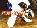 【プレイ動画】 新スーパーロボット大戦 part33