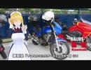 【NM4-02】弦巻マキと名所探訪 part.66「東日本一周ツーリング編その20」