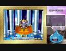 第19位:【ゆっくり実況】PS版ドラゴンクエスト4最強への礎part27 thumbnail