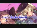 【東方ニコカラ】Parallel Gate【on vocal】