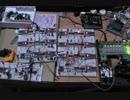 Arduinoで君に、胸キュン。を歌わせてみた[全てMIDI]
