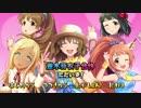 第96位:並木芽衣子合作 ただいま!(念願の温泉芽衣子さん実装!!) thumbnail