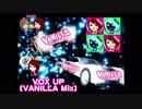 VOX UP(VANILLA Mix)【バニラ求人】