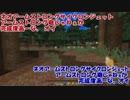 【おそ松さん偽実況】長兄松がminecraftを雑談プレイ【#01】