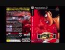 【30分間耐久】はじめの一歩2 Boxer's Road -MainBGM 00-