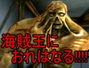 【実況】若干ビビりの「バイオハザード コード:ベロニカ 完全版」 Part5