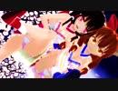 【MMD】ミニ着物な不思幻霊夢と萃香で桃源郷恋歌~幼霊夢?~_720p_60fps