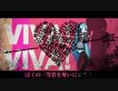 ホワイトビバハッピー / MARETU x Mitchie M ft. 初音ミク【マッシュアップ】