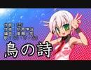 (V)・∀・(V)<蟹の詩(改2)【弾幕練習室】