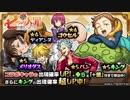 【モンスト】七つの大罪コラボガチャ40連!【ガチャ】